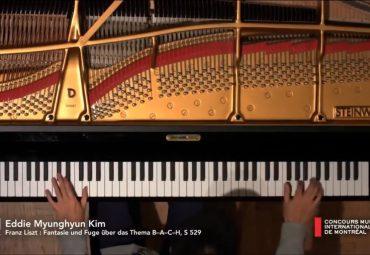 F. Liszt Fantasy and Fugue B-A-C-H